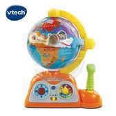 Vtech 聲光探索互動地球儀【佳兒園婦幼館】