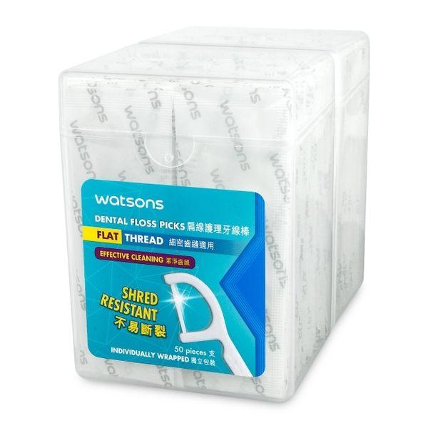 屈臣氏扁線護理牙線棒單支包50支2盒