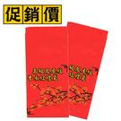 促銷  高級鳳尾紋 香水紅包袋 7張 /包