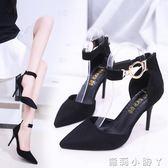 高跟涼鞋女鞋一字扣帶高跟鞋性感細跟百搭包頭尖頭涼鞋女 全館免運