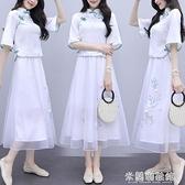 中國風洋裝 2021新款連衣裙漢服女學生古裝旗袍改良漢元素修身顯瘦春夏兩件套 快速出貨