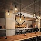 復古吊燈創意個性北歐簡約鐵藝服裝店酒吧咖啡廳單頭幾何燈具220V 亞斯藍
