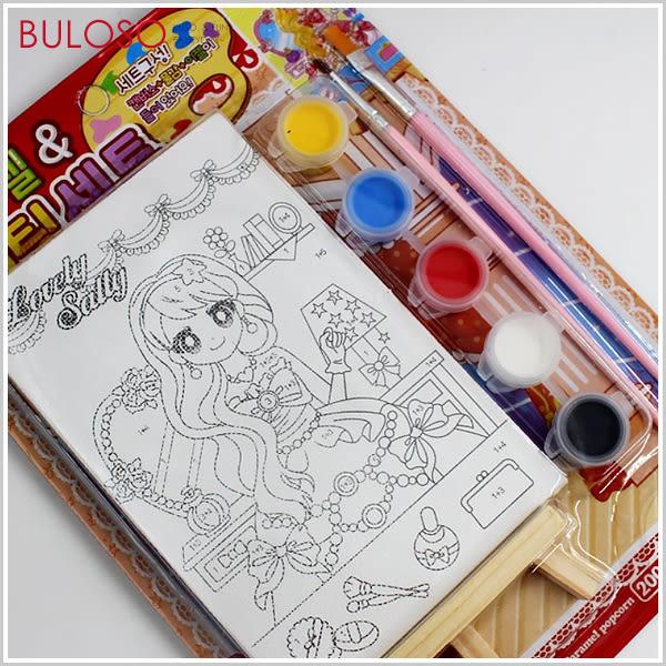 《不囉唆》合奏-卡通少女著色水彩套裝 繪畫/顏料/畫畫組(不挑色/款)【A427649】
