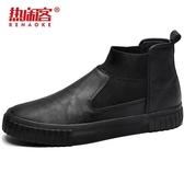 冬季中高筒鞋男士加絨休閒皮鞋韓版潮鞋馬丁靴男鞋一腳蹬鞋子棉鞋