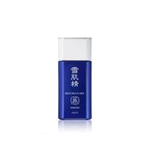 KOSE  雪肌精保水UV防禦乳 60g SPF50+ PA++++ 下單即贈淨透洗顏霜25g