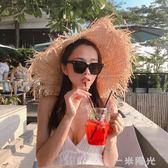 夏季毛邊超大帽檐拉菲草帽女百搭沙灘太陽帽海邊度假防曬遮陽帽潮 一米陽光