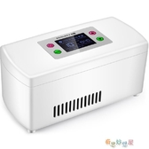 小冰箱德國COOB胰島素冷藏盒便攜小型迷你家用製冷車載隨身小冰箱 奇思妙想屋