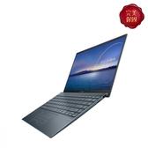 華碩ASUS UX434FQ-0032B10510U皇家藍 14吋超輕量筆電 (I7/16G/1TSD/MX350-2GD5)