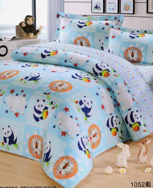 《R.Q POLO》100%精梳棉【雙人加大床包6X6.2尺/枕套/雙人兩用被套】1052-藍