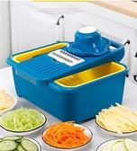 厨房收納罐 廚房切菜神器土豆絲切絲器家用多功能切片機削刮蘿卜絲擦絲刨絲器