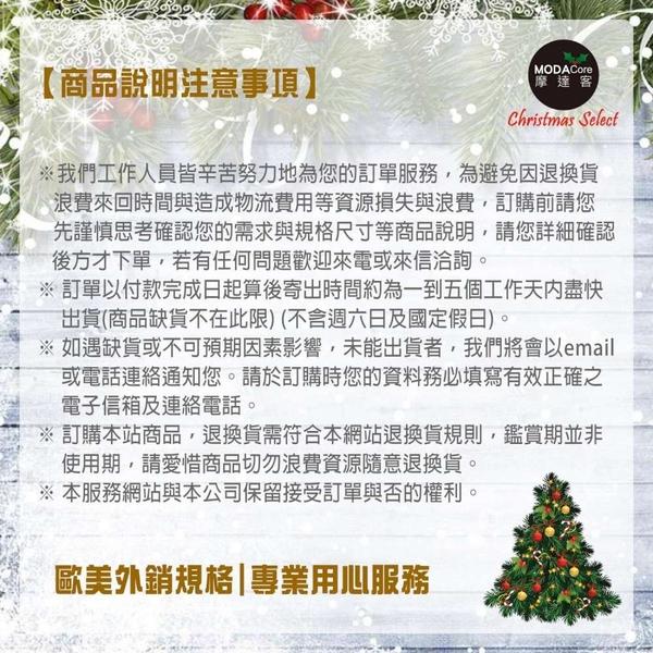 摩達客24吋浪漫朵朵聖誕花豪華綠色聖誕花圈福臨圈(香檳雙金系)(台灣手工藝製/免組裝)