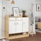 鞋櫃玄關櫃大容量簡約現代省空間收納小鞋櫃家用進門口多功能鞋架WD 至簡元素