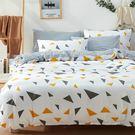 床包兩用被組 / 雙人【活性棉系列-三款...
