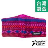 PolarStar 保暖口罩 台灣製造 『紅底圖案』輕量│保暖│透氣│刷毛│騎車 P14607