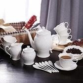 下午茶茶具組合含咖啡杯+茶壺-6人歐式浮雕高檔骨瓷茶具69g64[時尚巴黎]