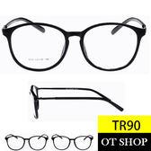 OT SHOP眼鏡框‧TR90光學可配鏡近視橢圓型膠框彈性平光眼鏡‧文青學院‧亮黑/霧黑‧現貨‧S51