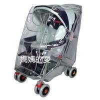 [ 家事達 ] Mother's Love KV-1011  嬰幼兒手推車雨罩 特價