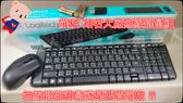 有注音 羅技無線鍵盤滑鼠組 mk220 電競滑鼠電競鍵盤 桌上型電腦 筆記型電腦 LOL英雄聯盟
