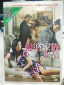 挖寶二手片-P09-327-正版DVD-韓片【愛慾家族】-千虎珍 金孝珍 金孝珍