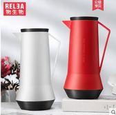 物生物歐式保溫水壺保溫瓶家用大容量熱水瓶暖壺開水壺暖水瓶1.5L