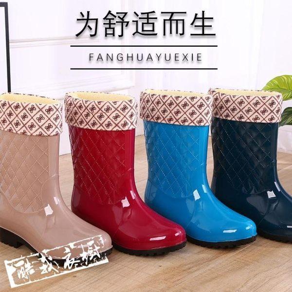 雨鞋/靴 時尚雨鞋女短筒雨靴成人加絨刷毛防潑水套鞋韓國膠鞋防滑水鞋 酷我衣櫥