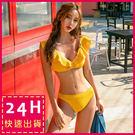 ◆ 可添加襯墊 / 舒適無鋼圈 ◆ 梨卡泳裝 ♥ 玩水必備