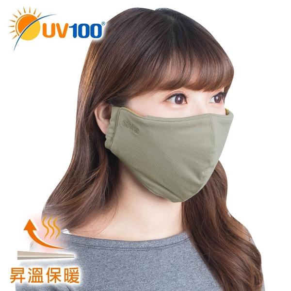 UV100 防曬 抗UV 舒眠-保暖舖棉遮眼口罩