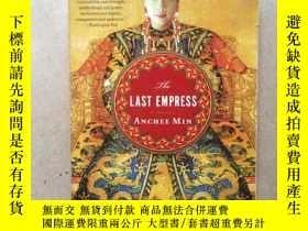 二手書博民逛書店THE罕見LAST EMPRESS(16開平裝本)Y171402