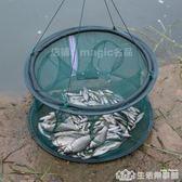 捕魚工具自動手拋漁網魚具用品捕魚網魚籠蝦籠魚網抓撲魚神器網兜 生活樂事館