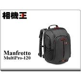 Manfrotto MultiPro 120 蝙蝠雙肩後背包