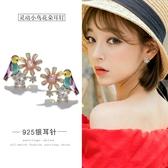 【免運到手價$98】森系喜鵲花鳥花朵圓環耳釘925銀針氣質韓國個性耳環