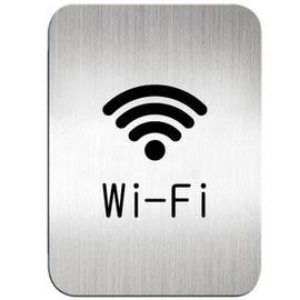 迪多Deflect-o 鋁質方形貼牌-英文Wi Fi無線上網服務 613410S