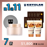 KRYOLAN歌劇魅影【HD高解晰QQ粉凝凍-買一送11】
