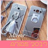 【萌萌噠】三星 Galaxy A7/A5 (2017版)  電鍍鏡面軟殼+支架+掛繩+流蘇 超值組合款保護殼 手機殼