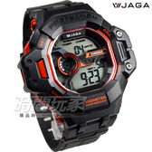 JAGA 捷卡 多功能休閒電子錶 防水可游泳 夜間冷光 男錶 學生錶 軍錶 防水手錶 M1120-AI(黑橙)