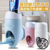 自動擠牙膏器懶人牙膏架擠壓器兒童擠牙膏神器擠壓式【黑色地帶】