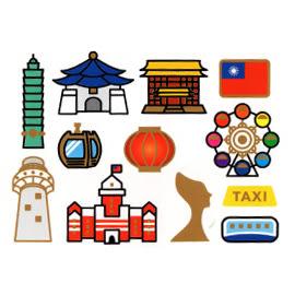 【收藏天地】台灣紀念品*貼紙備件包-台灣護照