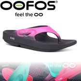 【OOFOS 美國 女 夾腳舒壓健康拖鞋《黑/粉紅》】W1001-PINK/彈力涼鞋/海灘拖鞋/懶人夾腳鞋/人字拖鞋