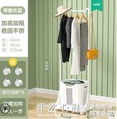 臟衣籃衣架落地臥室掛衣架簡易立式衣帽架家用掛衣服掛包收納架子 NMS怦然新品