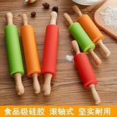家用硅膠搟面杖 實木手柄滾軸餃子搟面棍不粘食品面粉棒 烘焙工具 韓國時尚週