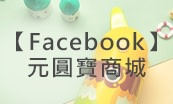yunbaomall-fourpics-cd42xf4x0173x0104_m.jpg