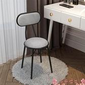 化妝凳北歐ins化妝凳子家用餐椅網紅休閒椅 現代簡約美甲梳妝凳靠背椅子LX