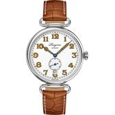 【滿額禮電影票】LONGINES浪琴 Heritage 1918 復刻小秒針機械錶-白x咖啡/38.5mm L23094232