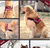 狗狗牽引繩胸背帶金毛狗中型犬狗鏈子大型犬狗繩項圈寵物用品k8『艾莎嚴選』