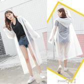 雨衣透明成人徒步旅游雨衣男女式學生時尚裝外套戶外長款加厚雨披【PINKQ】