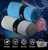 快乾運動毛巾健身房成人速干吸汗毛巾【小柠檬3C】