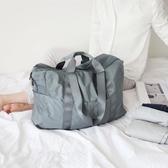 健身包旅行包男女手提大容量行李包便攜折疊旅行袋【英賽德3C數碼館】