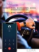 彩屏智慧手環耳機二合一可分拆分離式手腕帶測運動多功能手錶【小艾新品】