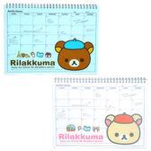 iaeShop 拉拉熊 Rilakkuma 懶懶熊 SAN-X 行事曆 橫條筆記本 記事本 韓國製造