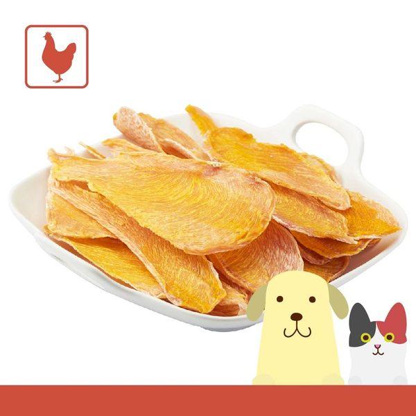 【薑黃雞肉乾70g】毛孩鮮食館,鮮吃 (寵物零食 毛孩零食 無添加零食)
